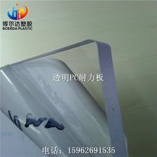 全新进口PC透明板 PC耐力板 茶色耐力PC板 乳白色PC板 特殊颜色可定做