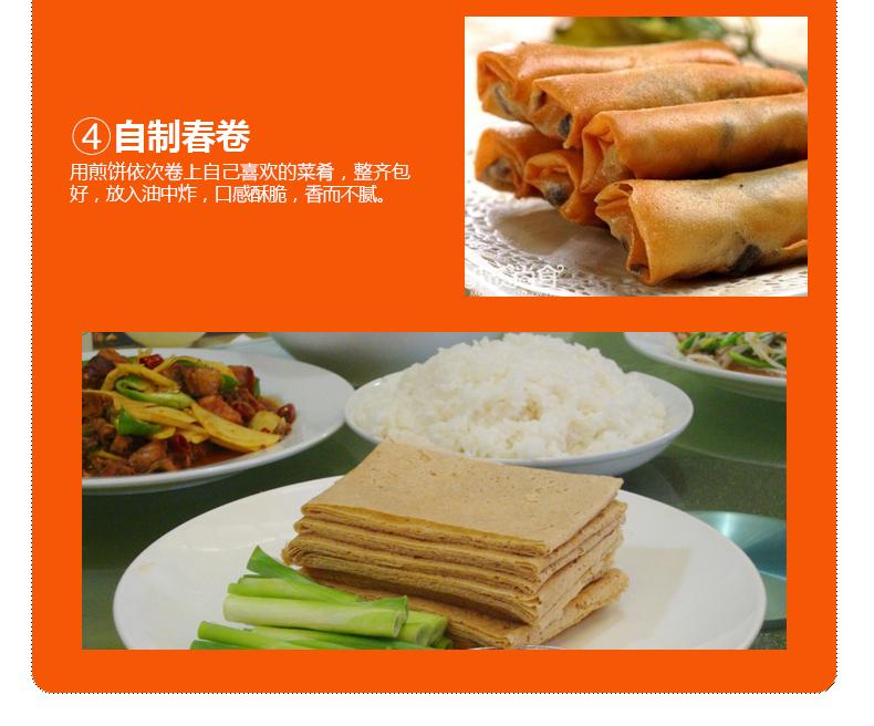 泰安永大煎饼,给你不一样的中秋节