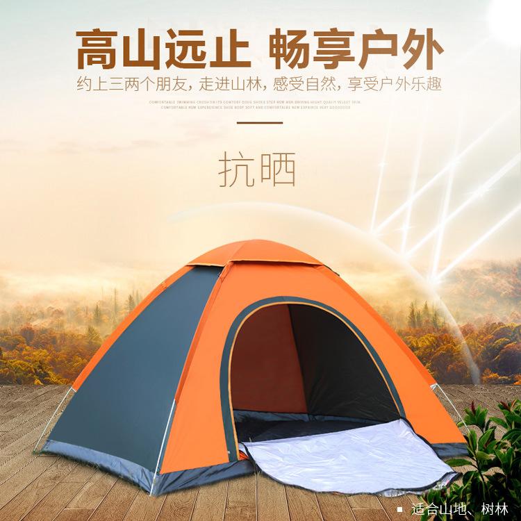 招商 户外双人全自动野营3-4人户外旅游帐篷