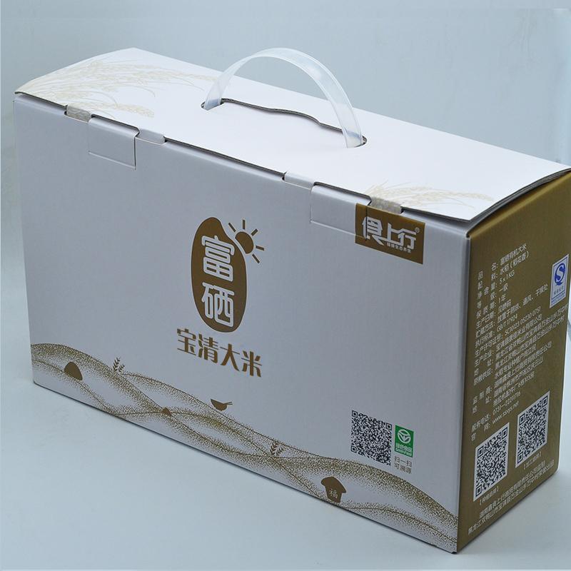 食上行十月黑龙江稻花香大米富硒香米精品礼盒非五常一级