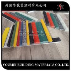 江苏厂家直销水泥金刚砂嵌入式防滑条
