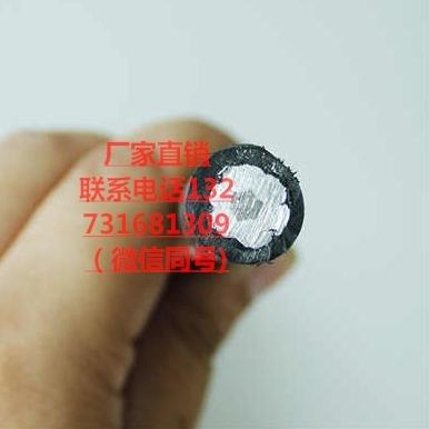 浙江衢州厂家高压JKLGYJ-35-6户外架空绝缘电缆