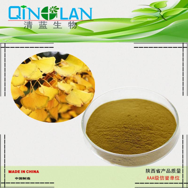 银杏叶提取物 10:1 银杏叶浓缩粉 飞蛾叶浓缩粉   白果叶  银杏叶的功效与作用 清蓝生物