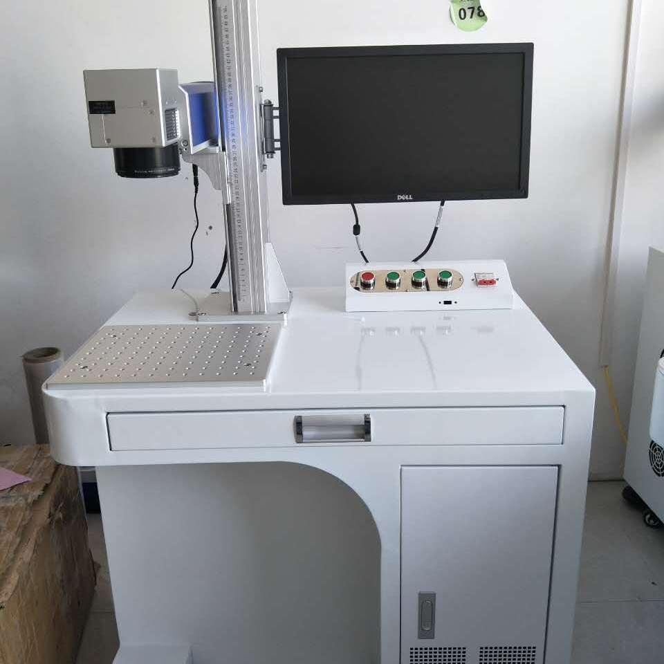 光纤激光打标机|三环光纤激光打标机|桂林打标机公司
