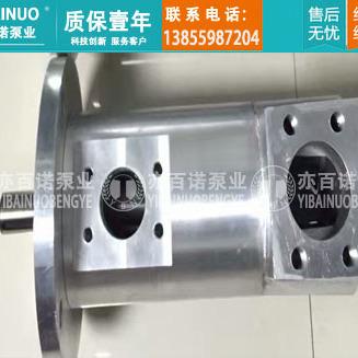 出售GR20SMT16B8LAC9安顺火电厂配套低压螺杆泵