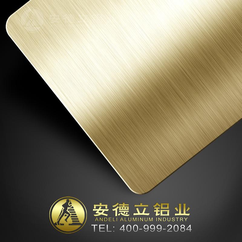 安德立 专卖店门面装修铝板 室内墙面装饰铝板 拉丝氧化铝板