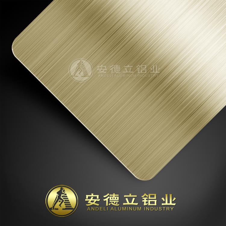 供应香槟金氧化铝板 直纹拉丝铝合金板 广东铝板厂家
