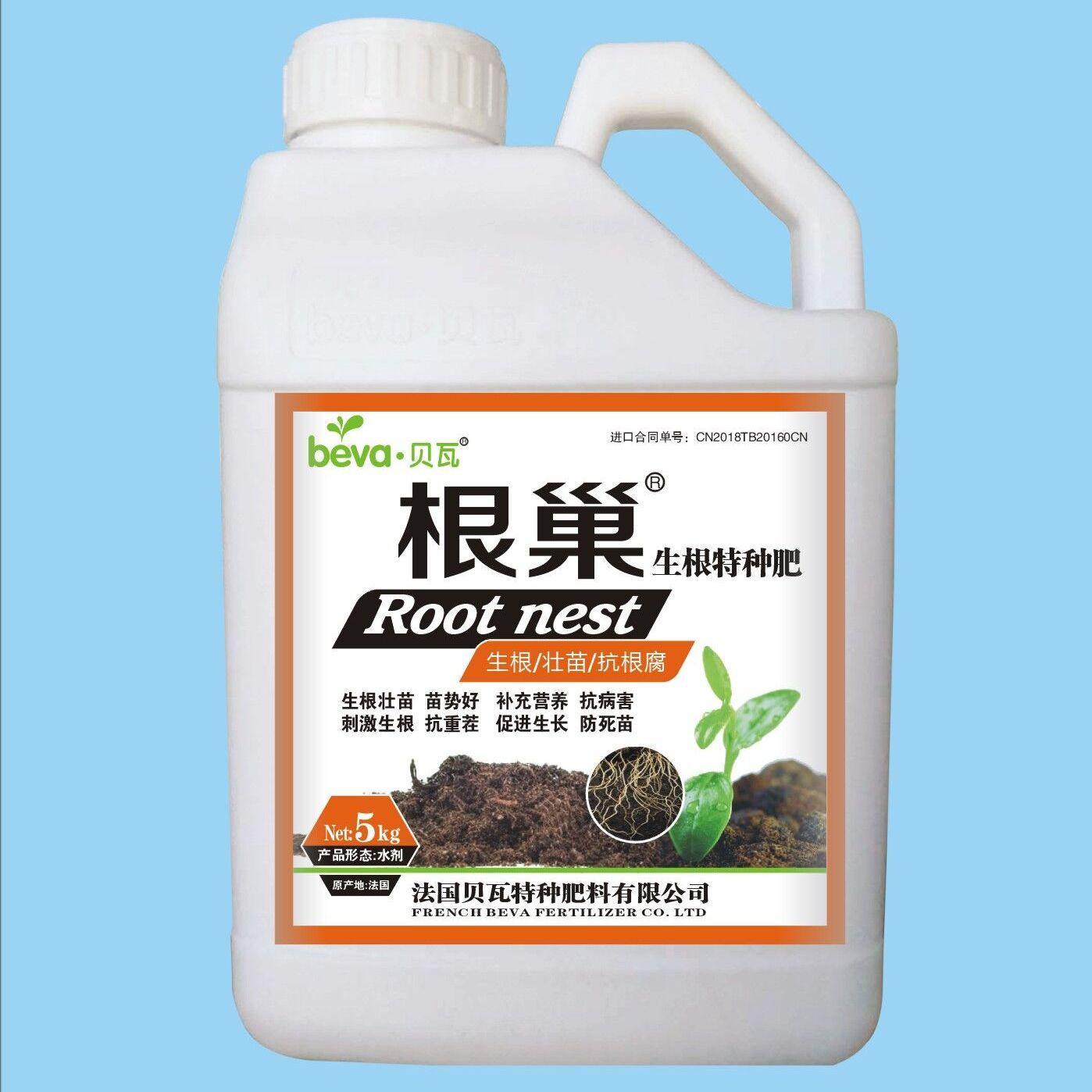生根剂-法国贝瓦进口根巢生根剂