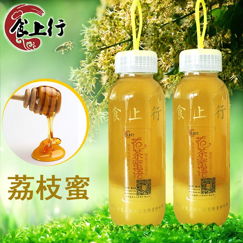结晶荔枝土蜂蜜纯 天 然 农家自产425g小包瓶装无添加包邮