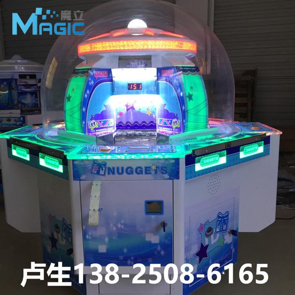 成人投币游戏机挖金宝贝电玩城游乐设备推币机