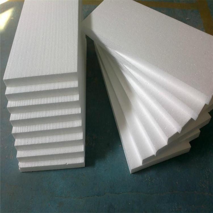 泡沫板生產廠家 EPS泡沫板 硬裝泡沫材料 家具包裝材料