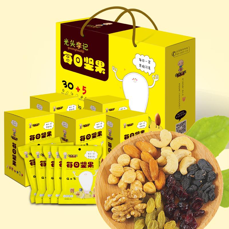 光头李记每日坚果28gx35袋980g礼盒装7种果仁5盒分装每盒7袋