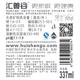 汇善谷新鲜yabo亚博体育app官方下载弱碱性小分子团亚博app官方下载可定制337mlX18瓶