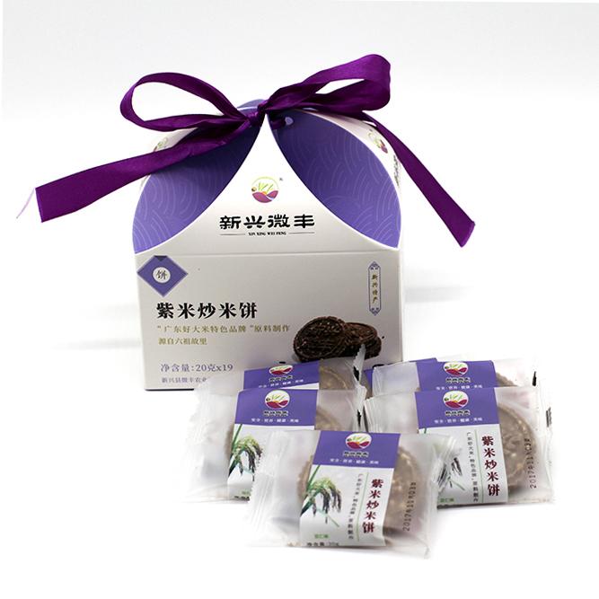 【新兴微丰】紫米炒米饼 炒米饼380g 营养丰富 酥脆可口 绿色健康 膳食纤维丰富
