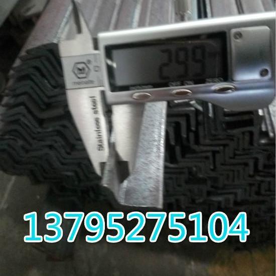 昆山角铁 Q235国标角铁 上海20角钢 低价批发