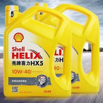 壳牌(Shell)黄喜力矿物质机油 Helix HX5 10W-40 SN级 4L