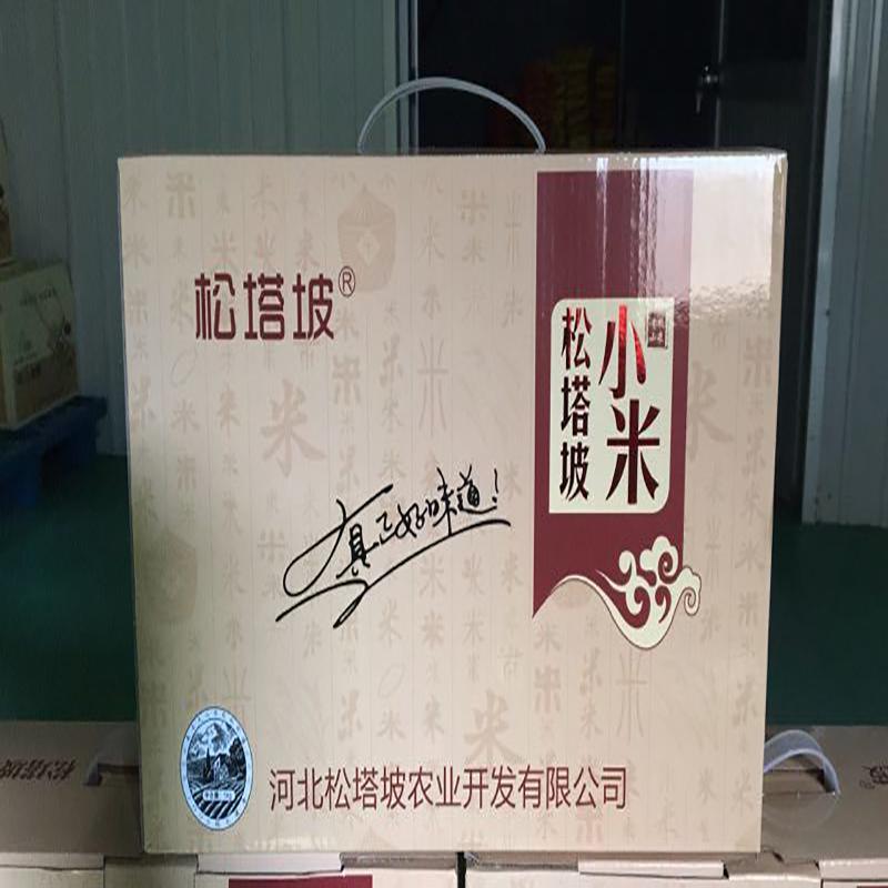 【企业团购活动专享】河北松塔坡小米    3kg礼盒装   每盒10袋   春节送礼 一件包邮