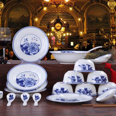 供应 景德镇陶瓷器釉中彩28头青花餐具