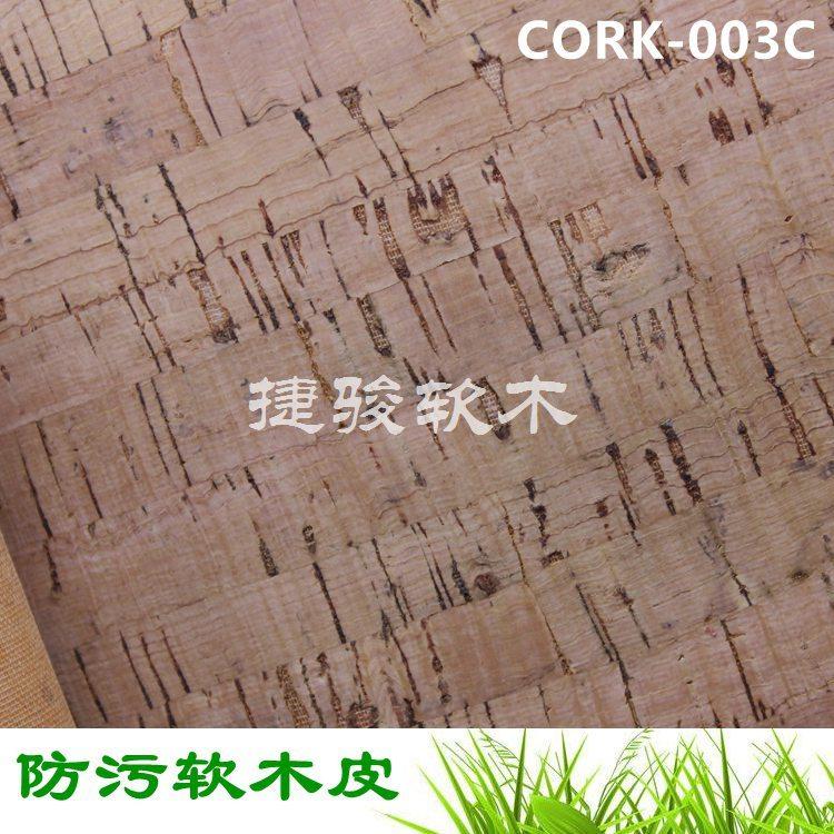 专业生产鞋中底专用软木革免费提供目录册CORK-003C