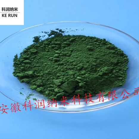 纳米氧化铬 微米氧化铬 超细氧化铬 Cr2o3