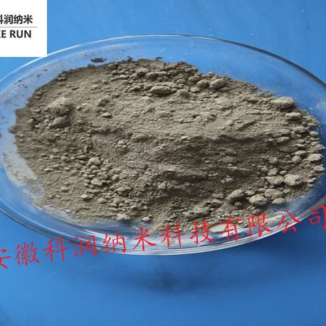 纳米氧化钐 微米氧化钐 超细氧化钐Sm2