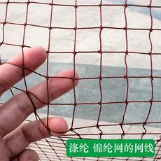 羽毛球网 标准网 室外 简易 便携式折叠 专业球馆羽网 毽球网