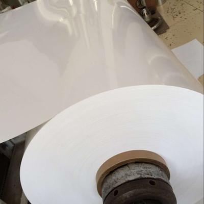 供应 白色pet聚酯薄膜 灯光反射调节功能膜