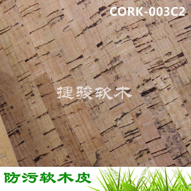 厂商供应 手袋专用面料 防水耐磨纯 天然软木纸 CORK-003C2