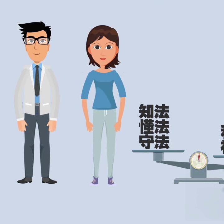 中山Flash动画制作公司 flash产品动画 flash演示动画