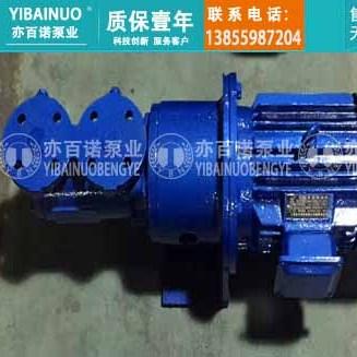 出售SPF10R38G8.3FW20宜昌海事服务配套德国螺杆泵