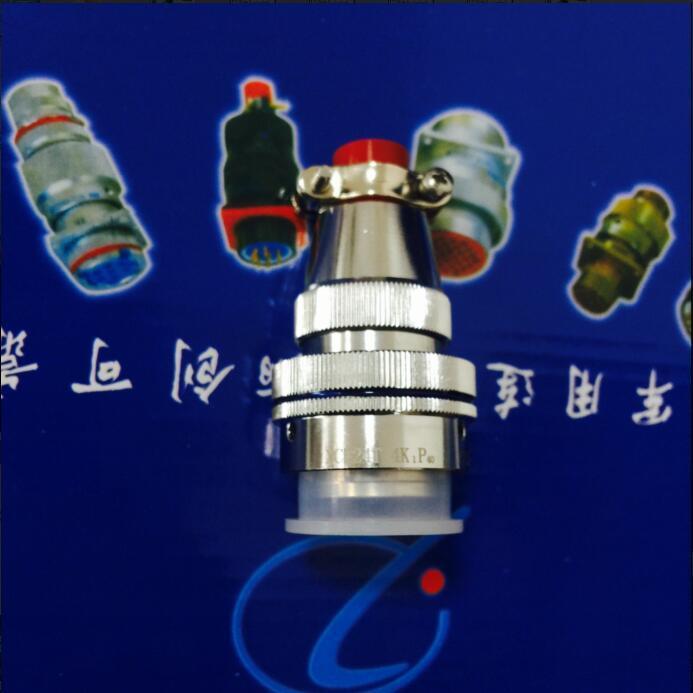 XCG线簧式焊接电连接器插头XCG30T22K1P1航空接插件厂家直销