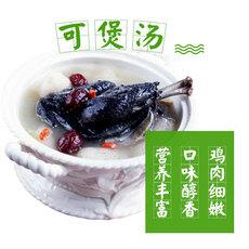 略陽生態烏雞林間散養土雞烏雞批發產地直供量大從優公雞