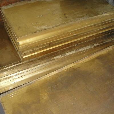 供应 青铜棒材板材