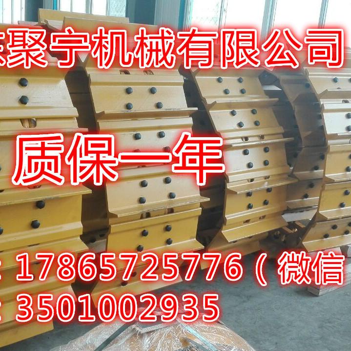 济宁纯正山推配件SD16履带总成履带板