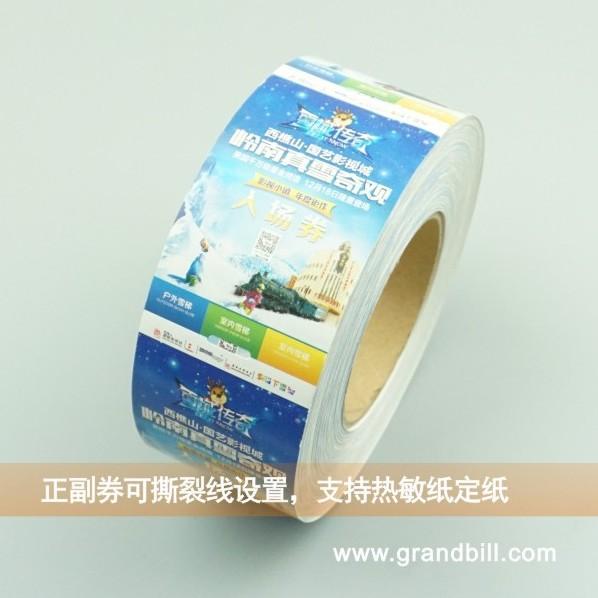 门票印刷 厂家定制热敏铜版纸冰雪世界门票入场券印刷设计
