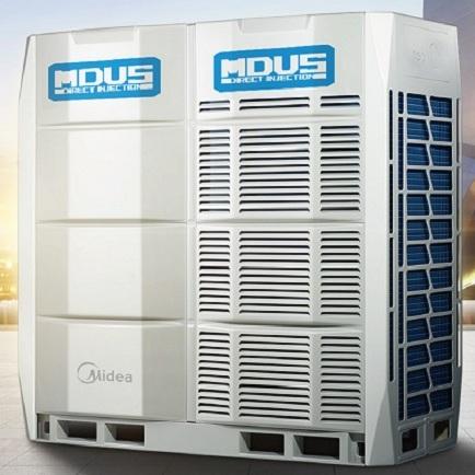 北京美的中央空调商用MDVS全直流变频智能多联机MDV-2190(78)WD2SN1