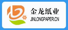 浙江金龙纸业有限公司