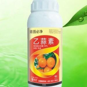 乙蒜素原药 果树清园青苔病炭疽病 正品乙蒜素厂家 施达优品牌杀菌剂