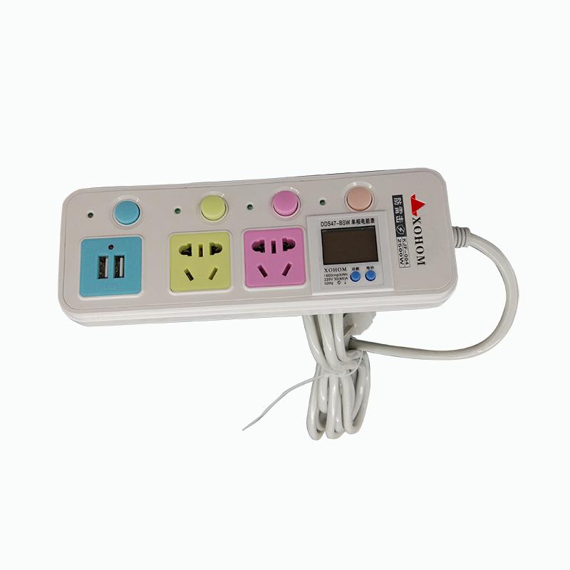 小红帽单相电能表功率计量插线板电量计量插座功率插座电表电能表电度表