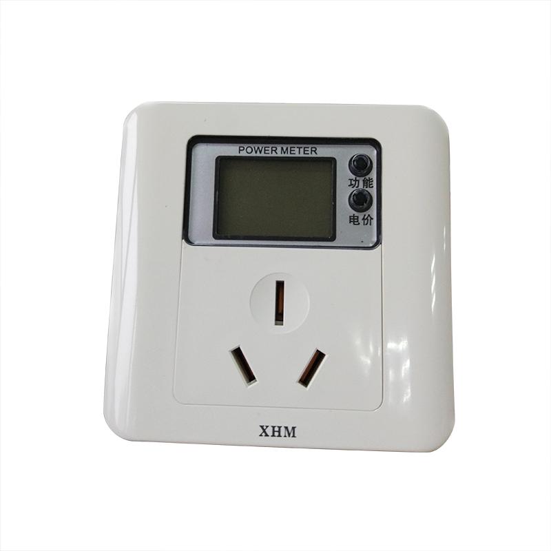 空调功率计量插座16A三孔插座电量计量插座功率插座电表电能表电度表