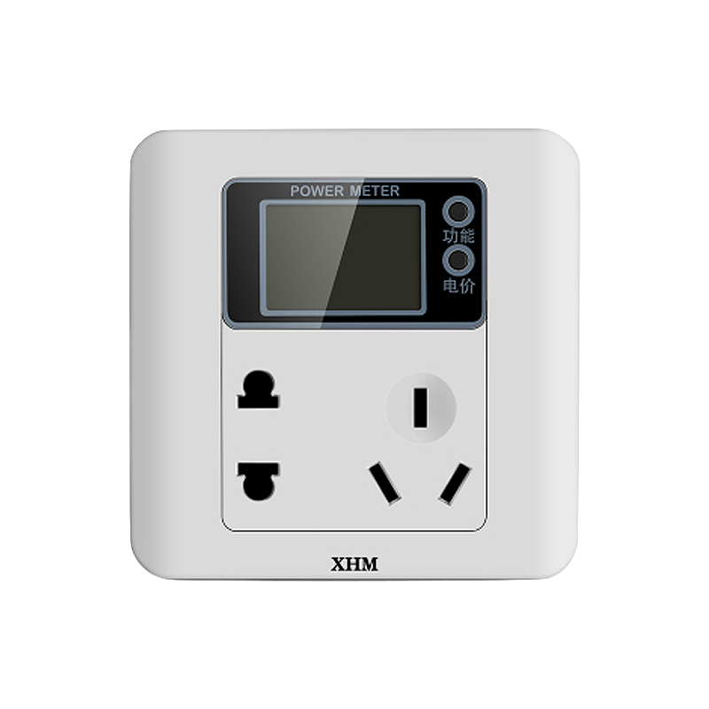 小红帽空调功率计量5孔插座10A电量计量插座功率插座电表电能表电度表