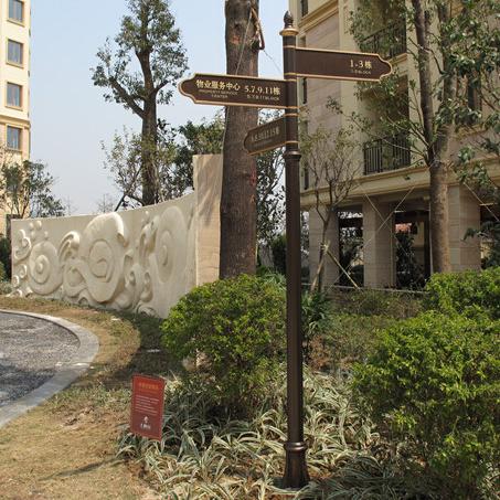 旅游度假区标识牌制作 导视牌设计公司 深圳恒捷标识