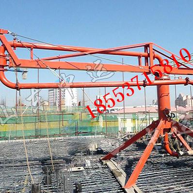 混凝土布料机 供应混凝土布料机 混凝土布料机厂家