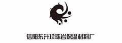 信阳东升珍珠岩保温材料厂