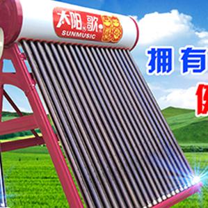家中必备热水器贵标太阳能热水器