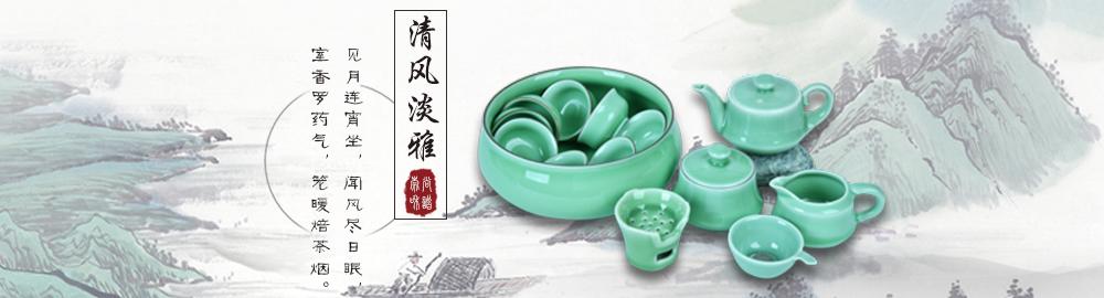 中国陶瓷茶具交易网