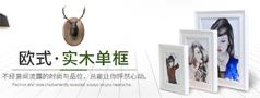 欧式家居创意金属相框鲍鱼贝相架照片