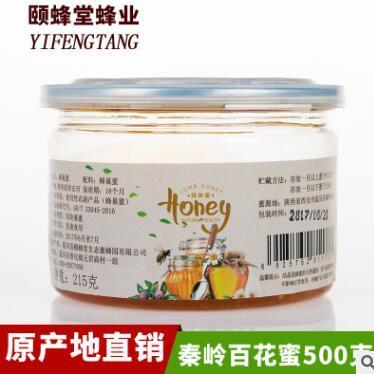 供应 易拉罐秦岭土蜂蜜巢原蜜批发农家特产原生态天然蜂巢蜜215g一件代