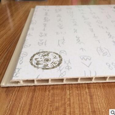 供应 竹木纤维PVC毛坯墙防水护墙板 壁纸大理石木纹花型室内墙面吊顶