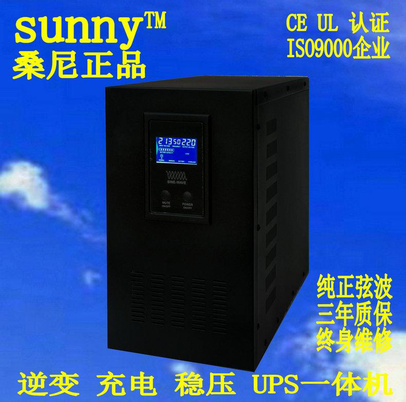6000W正弦波逆变器48V转220V家用电源转换器太阳能变压器